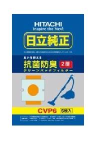 集塵紙袋CVP6