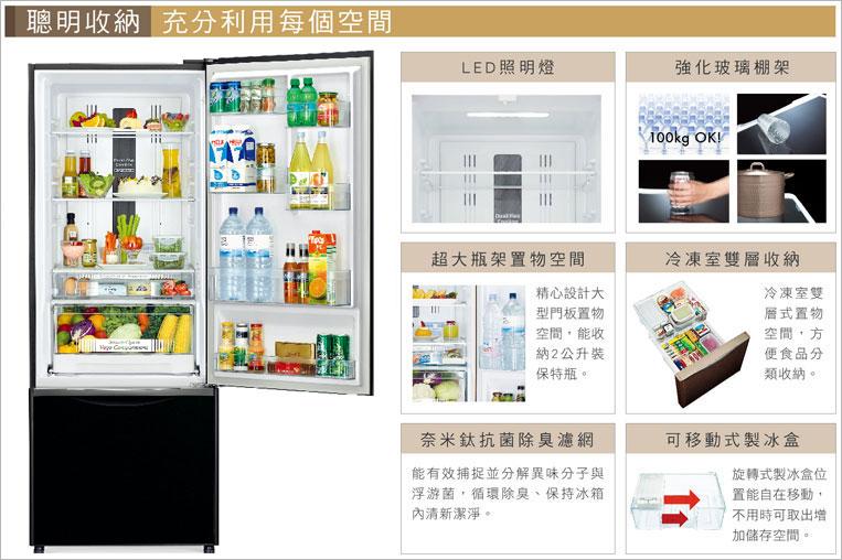 業界罕見 冷藏/蔬果上置兩門冰箱