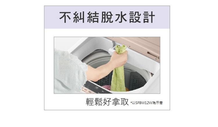 不糾結脫水設計 輕鬆拿取衣物