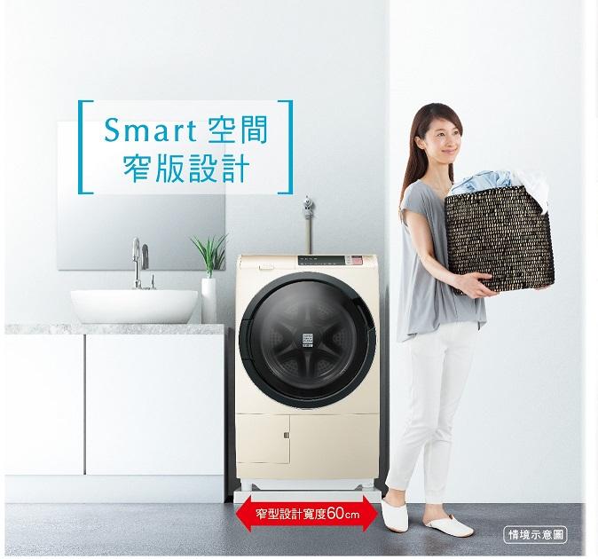 【寬度60cm】smart空間窄版設計