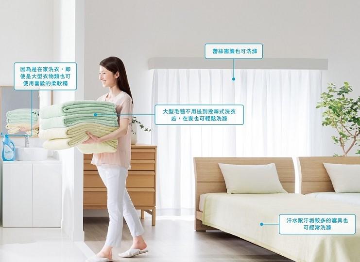 雙人毛毯 床單 窗簾 在家也能輕鬆洗滌