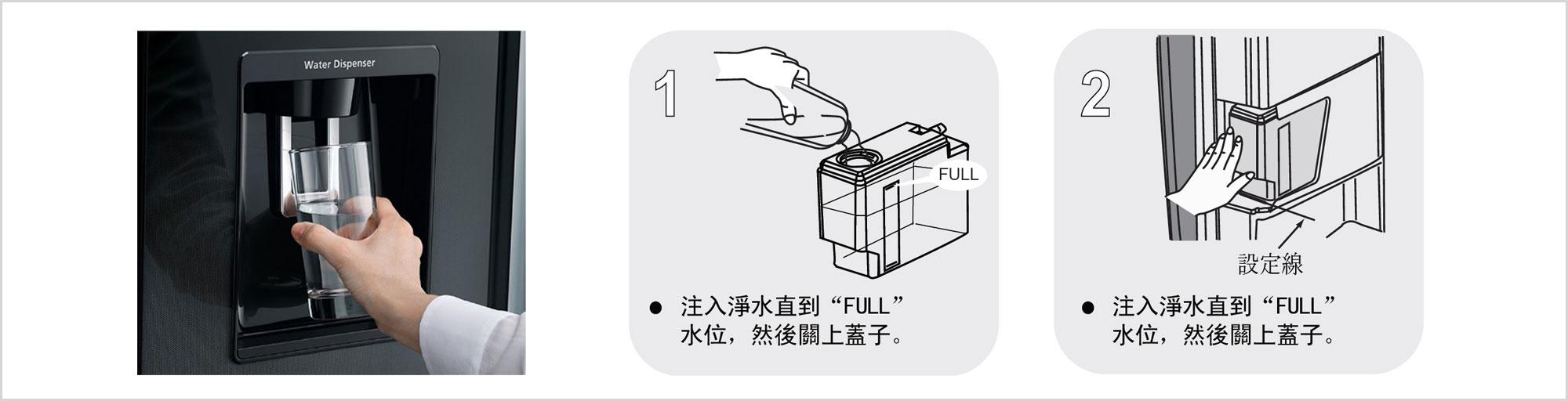 門外取水冰水機 (安心免配管 開水壺供水方式)