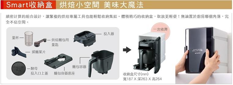 Smart 收納盒 烘焙小空間 美味大魔法