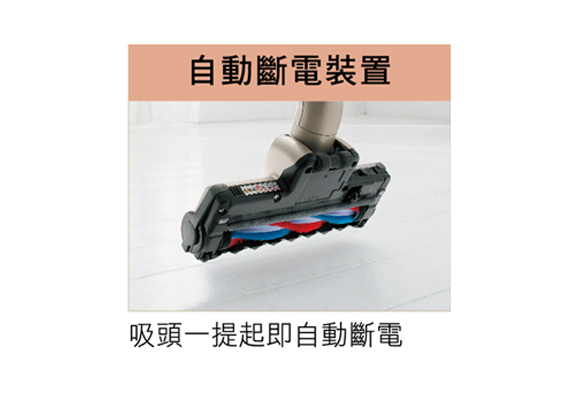 電動吸頭安全自動斷電裝置