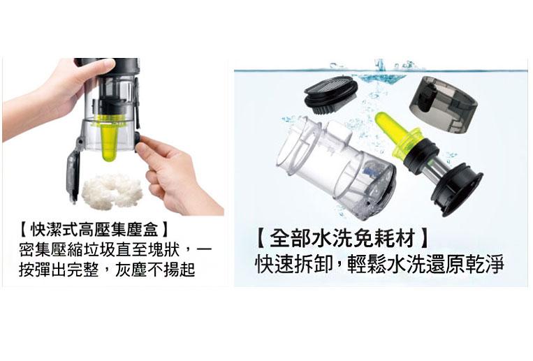 快潔式高壓集塵盒可水洗免耗材,一按清潔