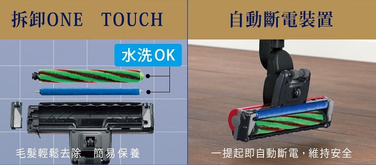 電動吸頭安全自動斷電裝置 易拆?保養設計