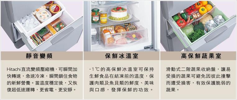 冷藏室上置,拿取食物更方便