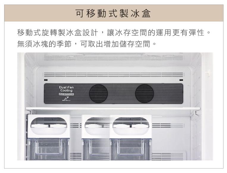 可移動式製冰盒