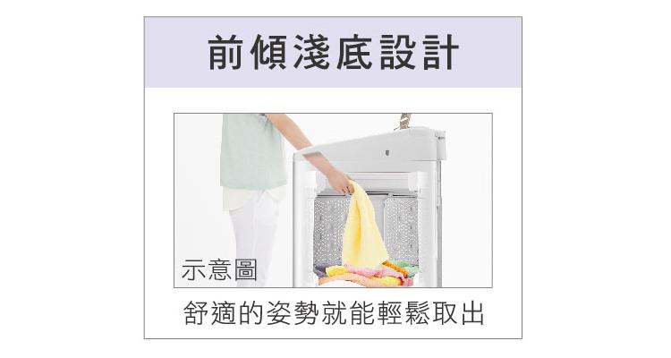 寬口內槽採前傾淺底設計 輕鬆拿取衣物